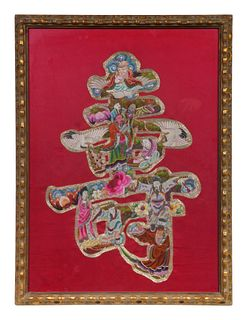 An Embroidered Silk 'Longevity' Panel
