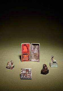 Four Bronze Seals