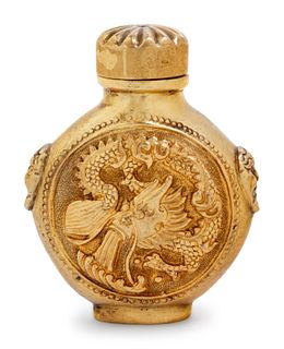 A Gilt Metal 'Dragon and Phoenix' Snuff Bottle