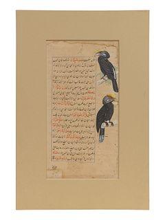 Three Islamic Works on Paper