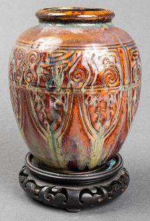 Chinese Glazed Porcelain Jar