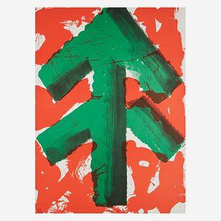 Howard Hodgkin (British, 1932-2017), , Welcome from Art and Sports portfolio