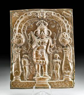 19th C. Indian Copper Repousse Panel w/ Shiva