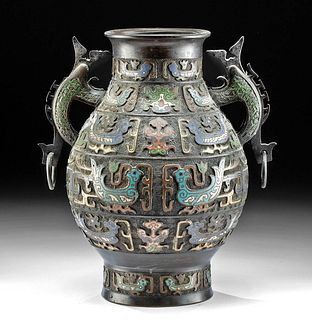 19th C. Chinese Qing Champleve Enameled Brass Vase