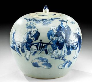 Late 19th C. Chinese Porcelain Lidded Jar w/ Figures