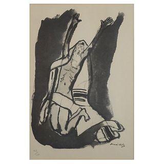Mane Katz, Russian (1894 - 1962)