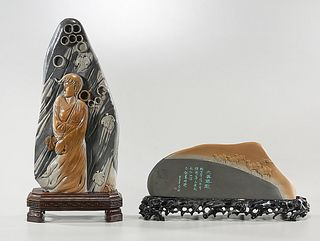 Two Chinese Scholar's Desk Items