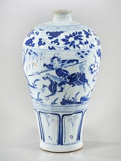 Chinese Blue and White Porcelain Meiping Vase