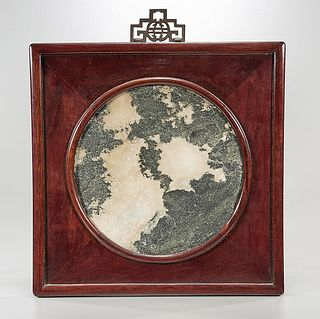 Chinese 'Dreamstone' Marble Plaque