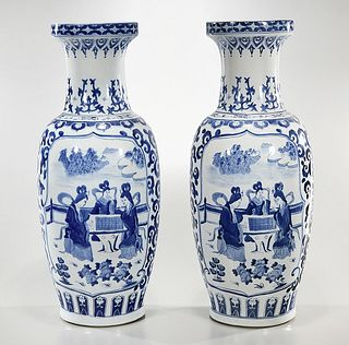 Pair Tall Chinese Blue and White Porcelain Vases