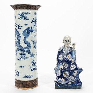 CHINESE BLUE & WHITE UMBRELLA STAND & FIGURE