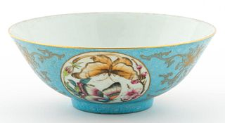 CHINESE FAMILLE ROSE BLUE GROUND 'BUTTERFLY' BOWL