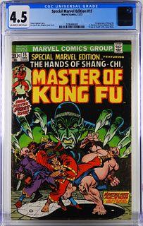 Marvel Comics Special Marvel Edition #15 CGC 4.5