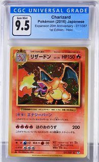 Japanese Pokemon 20th Ann 1st Ed Charizard CGC 9.5
