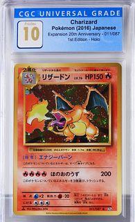 Japanese Pokemon 20th Ann 1st Ed Charizard CGC 10