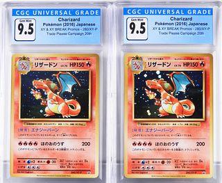 2PC Japanese Pokemon BREAK Promo Charizard CGC 9.5