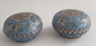Two Antique Cloisonne Covered Bowls
