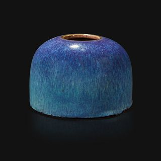 """A Chinese flambe-glazed """"Beehive"""" form water coupe 18th/19th Century"""