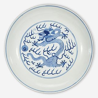 """A Chinese blue and white porcelain """"Dragon"""" dish Guangxu six-character mark and probably of the period"""