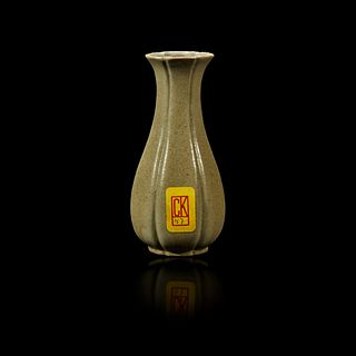 A Chinese grey-green-glazed lobed miniature vase Qing Dynasty, possibly 18th Century