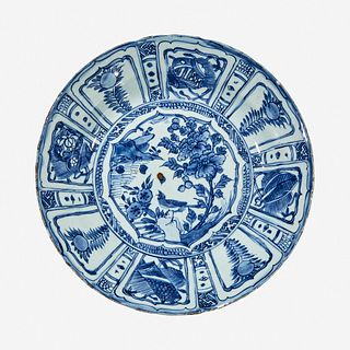 """A Chinese blue and white porcelain """"Kraak"""" type dish 17th Century"""