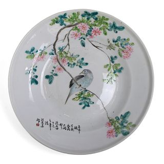 A CHINESE FAMILLE-ROSE 'FLORAL AND BIRD' DISH