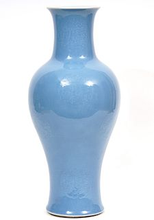 Chinese Blue Monochrome Porcelain Vase