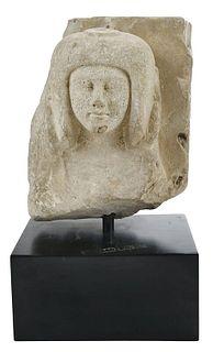 Egyptian Limestone Fragment Bust