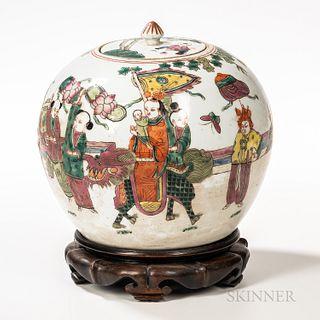 Chinese Export Porcelain Lidded Jar