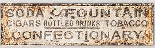 "Embossed Sheet Iron ""Soda Fountain"" Trade Sign"