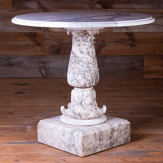 Carved Marble Center Table