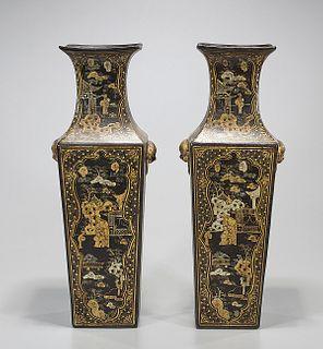 Pair Chinese Ceramic Vases