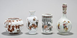 Group of Four Various Chinese Porcelain Pieces