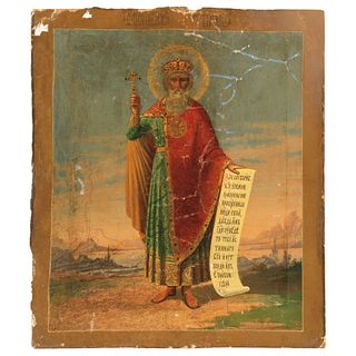 """ICON ST VLADIMIR OF KIEV RUSSIA, Ca. 1900 Oil on wood. Conservation details, 12 x 10.4"""" (30.7 x. 26.5 cm)"""