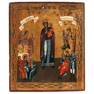 """ICON MARY HELP OF CHRISTIANS RUSSIA, Ca. 1900 Oil on gilded, polychrome and engraved wood 12.4 x 10.6"""" (31.5 x 27 cm)"""