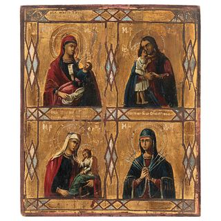 """ICON TITLES OF MARY RUSSIA, 19TH CENTURY Oil on wood Conservation details 14.1 x 12.2"""" (36 x 31 cm)"""