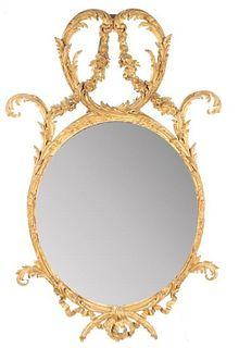 Ornate Gilded Oval Frame w. Mirror