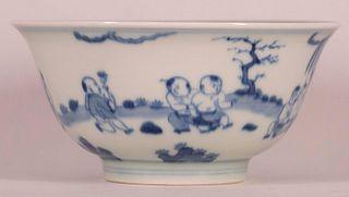 Chinese 'Boys' Bowl w/ Apocryphal Chenghua Mark