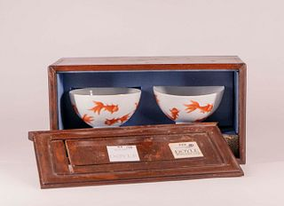 Pair Enameled Fish Cups Xianfeng Mark and of Period