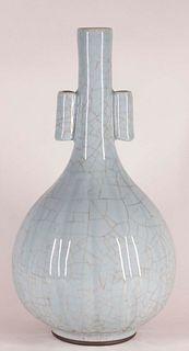 Large Guan Type Celadon Arrow Vase w/ Yongzheng Mk
