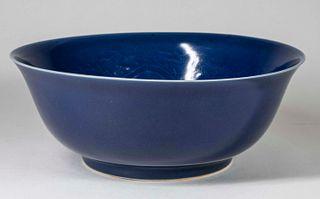 Cobalt Blue 'Dragon' Bowl w/ Apocryphal Xuande Mk