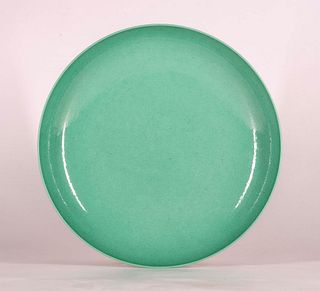 Green Enamel 'Dragon' Plate w/ Xuantong Mk/ of Period
