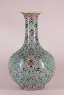 Famille Rose Enameled Turquoise Globular Vase