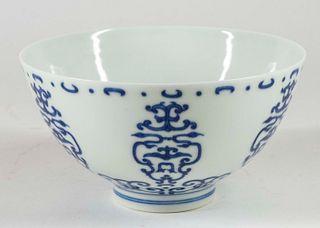 Blue / White Bowl w/ Yongzheng Mark and prob of Period
