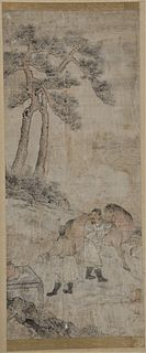 "18th Century Chinese Framed Scroll Painting depicting two men and a horse, ink and color on paper, image 45"" x 18"". Provenance: Previously in the coll"