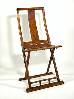 Chinese Elm Folding Chair, 19thc.
