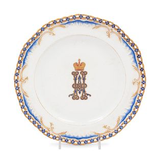 A Russian Porcelain Plate from the Tsarevich Nicholas Alexandrovich Service