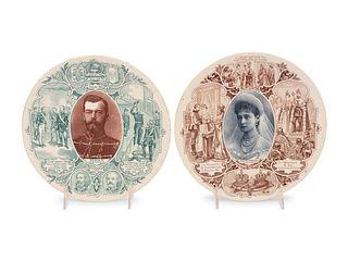Two Russian Portrait Plates Depicting Nicholas II and Alexandra Feodorovna