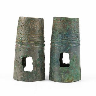 Pair of Chinese Zhou Bronze Chariot Axle Caps