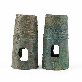 Pair of Chinese Zhou Bronze Chariot Axle Caps
